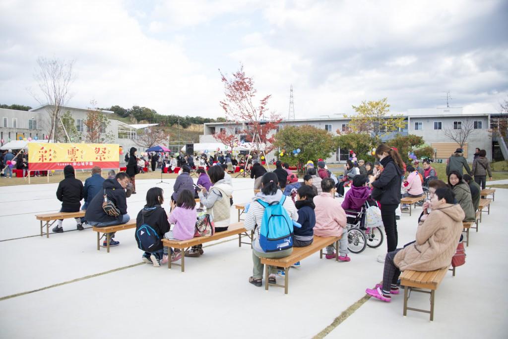 【11月19日(日)毎年恒例の彩雲祭を開催しました!】